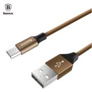 Кабель Baseus 100см Micro Yiven Cable CAMYW-A12 (Кофейный)