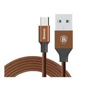 Кабель USB Baseus Yiven Lightning 180 см CALYW-A12 (Кофейный)