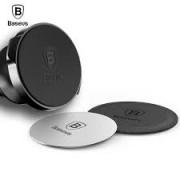 Дополнительные пластины для держателя Baseus Magnet iron Suit ACDR-A0S (Серебристый)