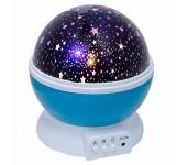 Детский ночник звездного неба Star Master Dream Rotating (Голубой)