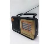KB-408AC Радиоприемник KIPO арт. 143513