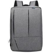 Многофункциональная сумка Coolbell CB-5502 для ноутбуков 17.3 (Серый)