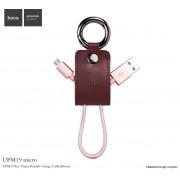 Кабель Hoco UPM19 Micro Key chain portable charging cable (Коричневый)