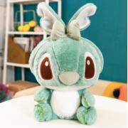 Мягкая игрушка Fluffy Stich 35 см (Зеленая)
