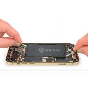 Аккумуляторная батарея для iPhone 12 с заменой батареи (оригинальное качество)