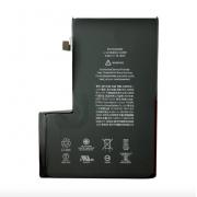 Аккумуляторная батарея для iPhone 12 Pro Max (оригинальное качество)