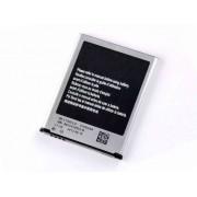 Аккумуляторная батарея EB-L1G6LLU для смартфона Samsung Galaxy S3 GT-i9300