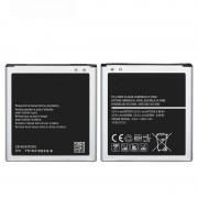 Аккумуляторная батарея для смартфона Samsung G530/J3 2016/ J5/J2 PRIM