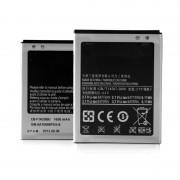 Аккумуляторная батарея для смартфона Samsung Galaxy S2 i9100, Samsung Galaxy S2 i9188, S2 i9103