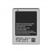 Аккумуляторная батарея для смартфона Samsung GT-S5830