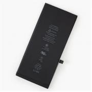 Аккумуляторная батарея для iPhone 8 (оригинальное качество)