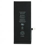 Аккумуляторная батарея для iPhone 6s Plus (оригинальное качество)