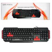 Проводная клавиатура Live-Power LP304-K Игровая (Черно-красная)