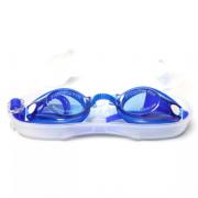 Очки для плавания для мальчиков и девочек в футляре (Синие)