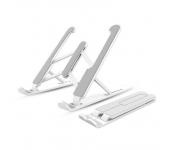 Портативная складная подставка для ноутбука с регулируемой высотой (Белая)