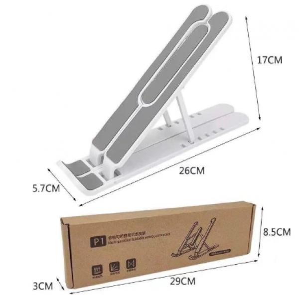 Портативная складная подставка для ноутбука с регулируемой высотой (Черная)