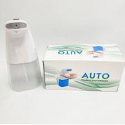 Сенсорный автоматический дозатор для жидкого мыла Foaming Soap на батарейках 250 мл (Белый)