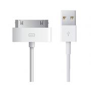 Кабель SMART BUY для IPhone 4/4S, USB 2.0 - 30-pin, 1.2 м (Серый)