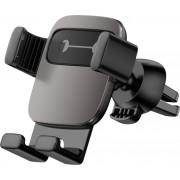 Автомобильный держатель Baseus Cube Gravity Vehicle-mounted Holder SUYL-FK01 (Черный)