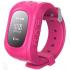 Умные часы Smart Watch Q50 без GPS (Розовый)