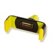 Универсальный держатель в автомобиль для смартфона Remax RM-C01 (Черный)