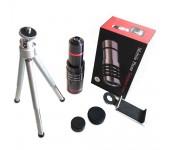 Универсальная линза телескоп для смартфона с треногой 18-кратное увеличение Aluminum (Черный)