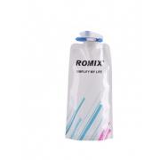 Складная спортивная бутылка Romix 700 мл RH45 (Белый)