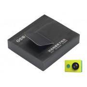 Аккумуляторная батарея для Xiaomi Yi Action Camera