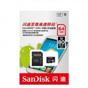 Карта памяти SanDisk microSD 64Gb класс 10 (80 мб/с)