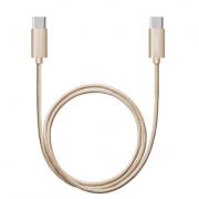 Дата-кабель USB Type-C – USB Type-C 120см (Deppa, золотой)