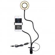 Светодиодная кольцевая лампа L2 26см (Черный)