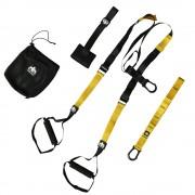 Петли тренировочные Suspension Trainer (Черно-желтый)