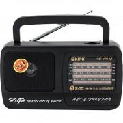 Радиоприемник Kipo KB-409AC (Черный)