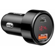 Автомобильное зарядное устройство Baseus Magic Series PPS digital display Intelligent dual quick charging and car charging of 45W CCMLC20C-01 (Черный)
