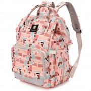 Рюкзак для мам Kingslong KLB190228 (Розовый)