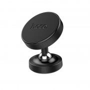 Автодержатель для смартфона Hoco CA36 Plus Dashboard metal magnetic in-car holder (Черный)
