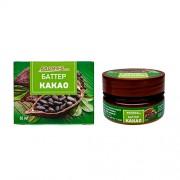 Масло растительное косметическое Saules Sapnis Какао (60 мл)