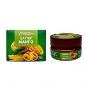 Масло растительное косметическое Saules Sapnis Манго (60 мл)