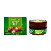 Масло растительное косметическое Saules Sapnis Ши (60 мл)