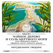 Мыло твердое натуральное Saules Sapnis Чайное дерево и соль Мёртвого моря (85 г)