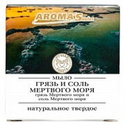 Мыло твердое натуральное Saules Sapnis Грязь и соль Мёртвого моря (85 г)