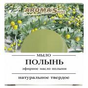 Мыло твердое натуральное Saules Sapnis Полынь (85 г)