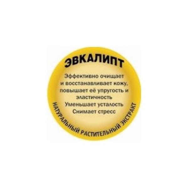 Соль морская для ванн Saules Sapnis с экстрактом эвкалипта (1 кг)