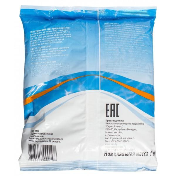 Соль морская для ванн Saules Sapnis с экстрактом мяты перечной (1 кг)