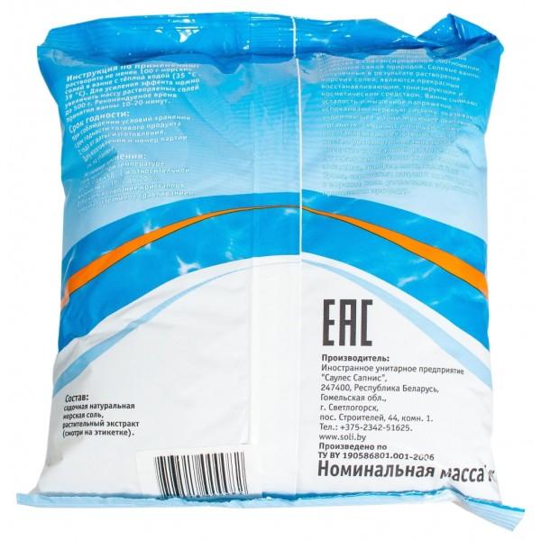 Соль морская для ванн Saules Sapnis с экстрактом ромашки (1 кг)