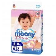 Moony подгузники M (6-11 кг), 62 шт.