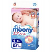 Moony подгузники S (4-8 кг), 81 шт.