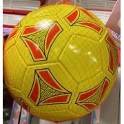 Мяч детский футбольный (Желтый)