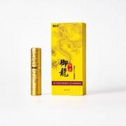 Yulong массажный спрей для повышения потенции и стойкой эрекции у мужчин