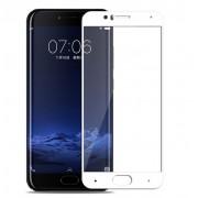 Защитное стекло для Xiaomi Mi6 (Белый)